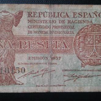 ИСПАНИЯ  1 песета 1937 год