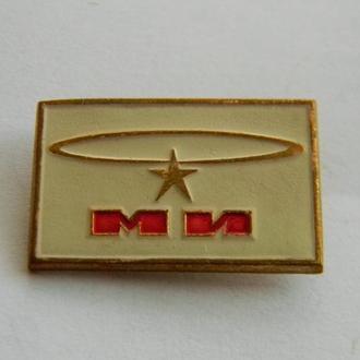 Знак авиации МИ тяж.мет.