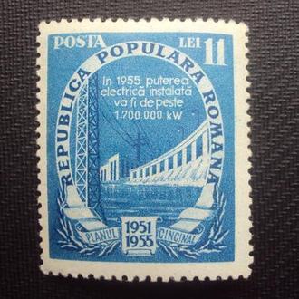Румыния 1951г.негаш.