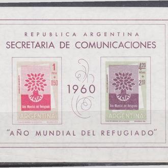 Аргентина 1960 МЕЖДУНАРОДНЫЙ ГОД БЕЖЕНЦЕВ ООН ЭМБЛЕМА СИМВОЛИКА Mi.721х б/з Bl.12х**