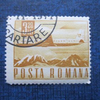 марка Румыния 1971 самолёт