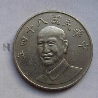 ТАЙВАНЬ. 10 юаней (1981–2008 г.).