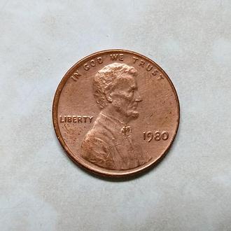 США, 1 цент 1980 г.