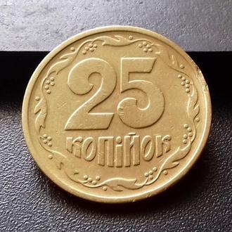 MN Украина 25 копеек 1994 г., 1БВм