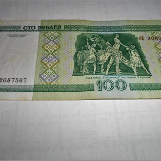 Оригинал. Беларусь 100 рублей 2000 года. Серия:бЕ 2087567.