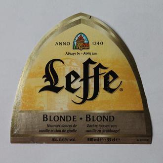 "Пивная этикетка ""Leffe Blond"" (""ІнБев Белгіум НВ/СА"", Брюссель, Бельгія, 2018)"