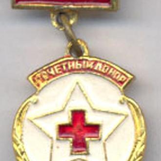 Знак МЕДИЦИНА Общества Красного креста  ПОЧЁТНЫЙ ДОНОР фрачник
