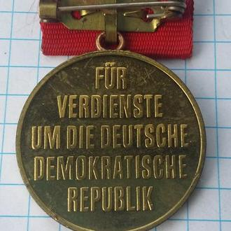 ГДР, наградная медаль  3