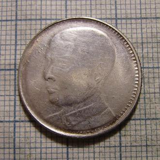 Копия старинной Китайской монеты (14)
