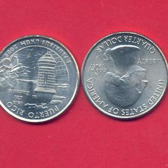 Монеты Америка США  25 центов 2009 г. Пуэрто Рико