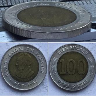 Эквадор 100 сукре, 1997г. 70 лет Центробанку. / Республика Эквадор (1988 - 1999)/ Юбилейные монеты