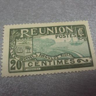 марка Франция Реюньон герб флот корабль пейзаж №240