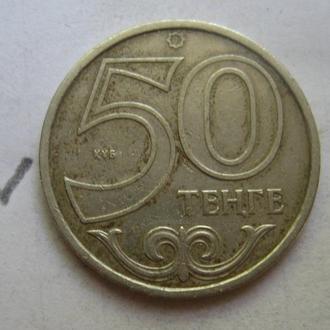 Казахстан. 50 тэнге 2000 года.