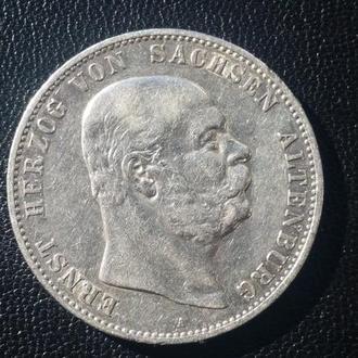 5 МАРОК 1901 САКСЕН АЛЬТЕНБУРГ, ЭРНСТ, тир 20000, серебро (Бесплатная доставка из Польши)