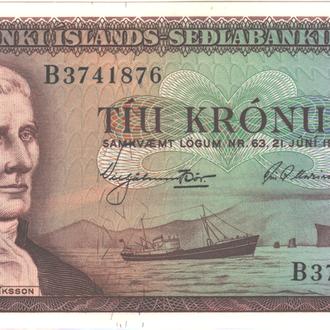 Исландия 10 крон 1957г. в UNC