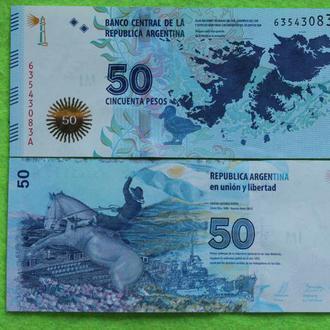 Аргентина 50 песо 2015 UNC