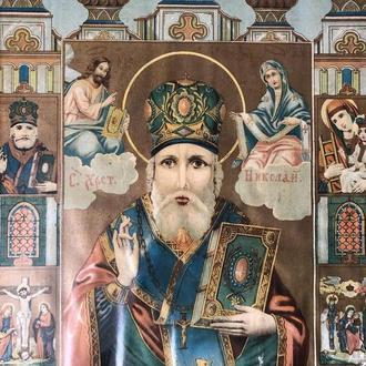 старовинна икона ікона Святий Миколай литография скло (№611)