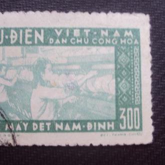 Вьетнам 1957г.гаш.