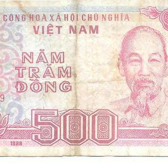 Вьетнам, 500 донг 1988