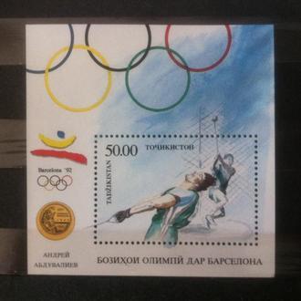 Таджикистан 1992 Олимпиада Барселона БЛОК Михель = 7 евро**