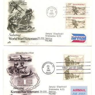 Авиация . США 1987 г ХМК - 2 КПД -