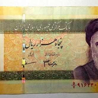 50000 реал Иран