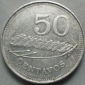 Мозамбик 50 сентаво 1982