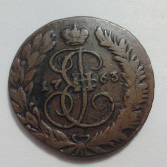 2 копейки 1763 ММ