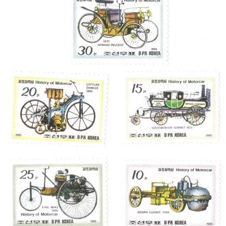 5 марок Северная Корея 1985 ретро автомобили машины