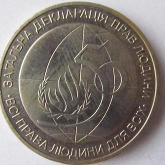 2 гривні 1998р