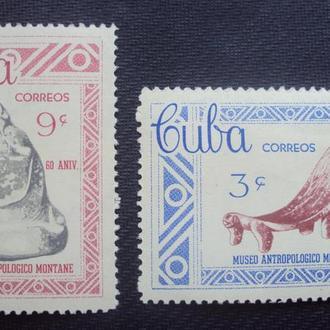 Куба 1963г.негаш.