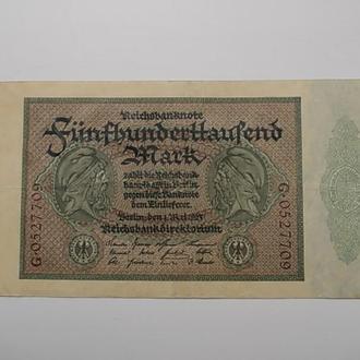 500000 марок 1923г. германия