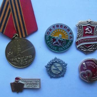 медаль и значки.
