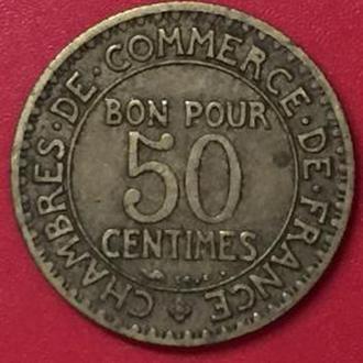 50 сантимов  1922 год Франция