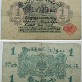 Германия 1 марка 1920 (№ 277*218086)