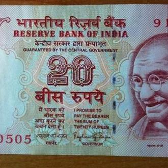 Индия 20 рупий