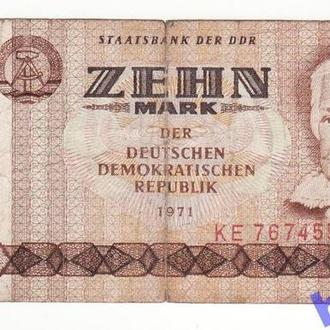 ГДР 10 марок 1-й выпуск 1971 Клара Цеткин 6 цифр