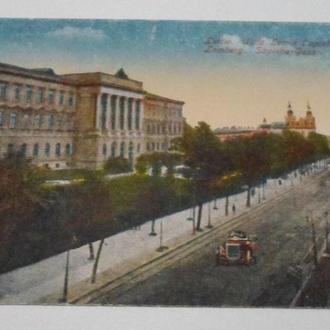 Старинная открытка Львов 4