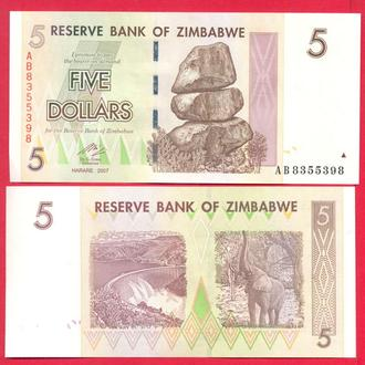 Боны Африка Зимбабве 5 доллар 2007 г.