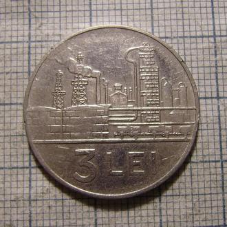 Румыния, 3 лея 1966