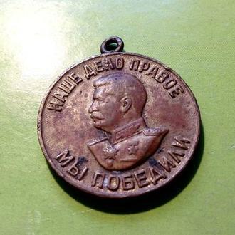 Медаль За Победу над Германией. Еще 100 лотов!