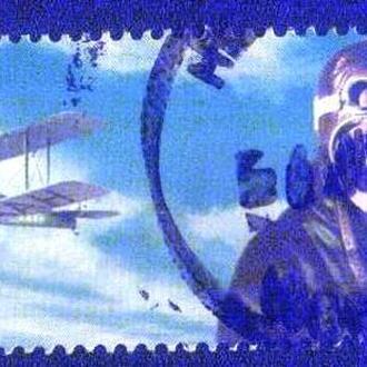 Великобритания (2003) Эми Джонсон, первая в мире женщина, совершившая одиночный перелёт в Австралию