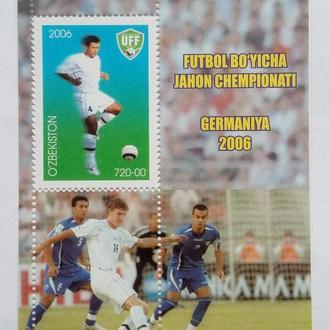 Узбекистан Футбол 2006 г  блок