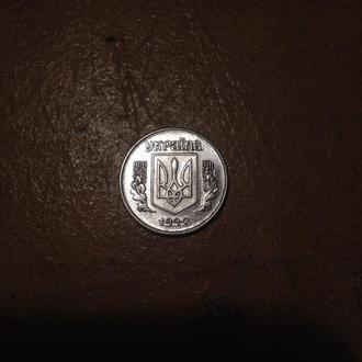 Монеты 1992 года, номиналом 1 копейка и 10 копеек