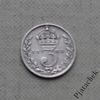 №2  Великобритания 3 пенса 1908