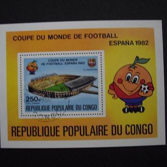 Футбол Конго ЧМ Испания 1982 г.СТО
