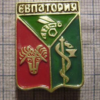 герб Евпатория