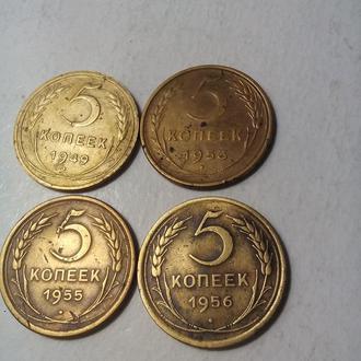 Монеты до реформы  5 копеек