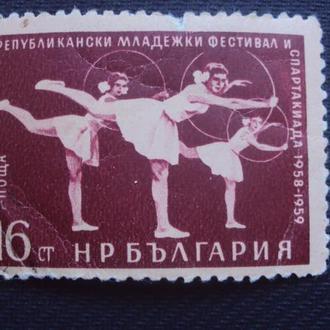 Болгария 1959г. негаш.