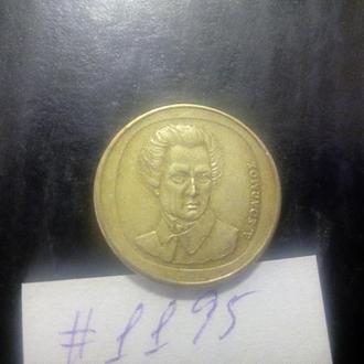 20 драхм 1990 Греция.
